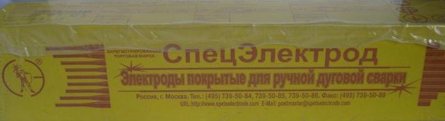 Электроды ОЗС-12 d3, 5кг Спецэлектрод