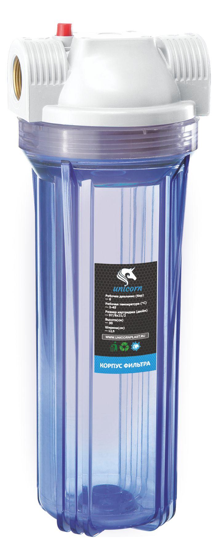 Корпус фильтра для холодной воды Unicorn 10