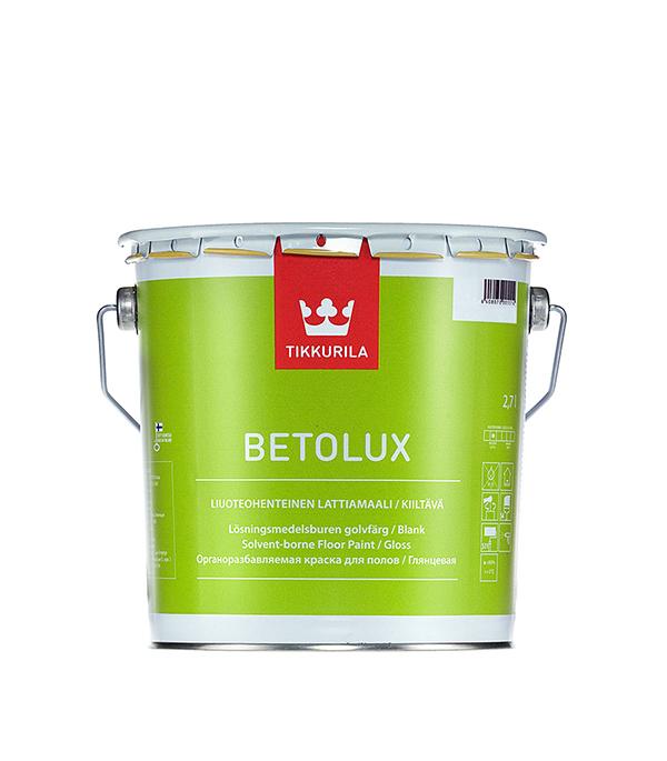 Эмаль для бетонных полов Tikkurila алкидная Betolux основа С глянцевая 2.7 л  цена и фото
