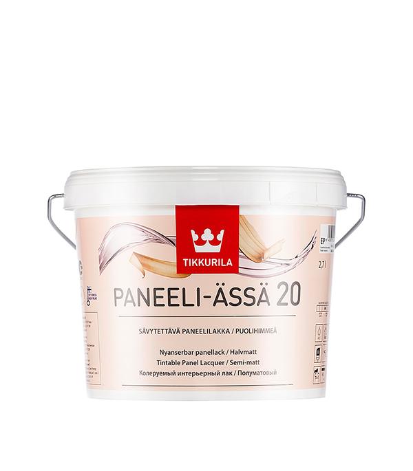 Лак водоразбавляемый Paneeli-Аssа основа EP полуматовый Тиккурила 2,7 л