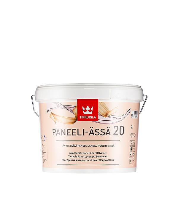 цены  Лак водоразбавляемый Tikkurila Paneeli-Assa основа EP полуматовый 9 л
