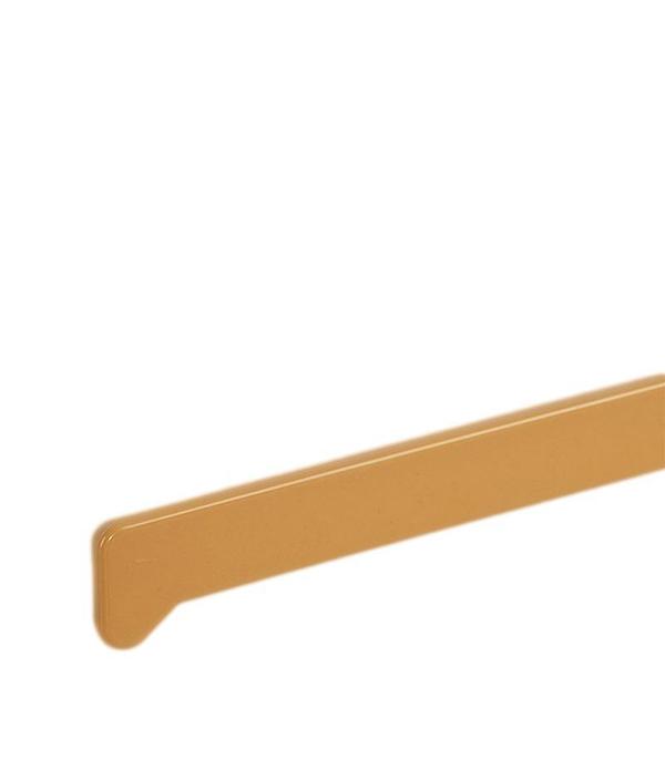 Заглушка золотой  дуб    для подоконников BRUSBOX
