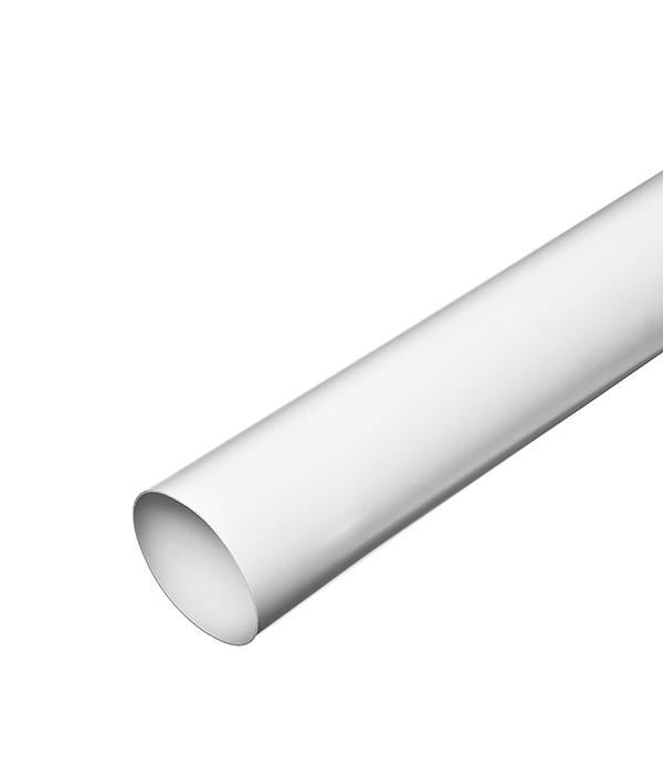 Воздуховод круглый пластиковый d100х1000 мм