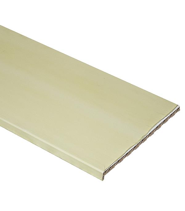Подоконник пластиковый Стандарт 500х3000 мм белый