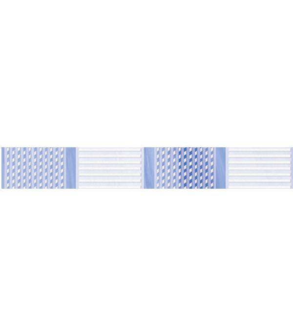 Плитка бордюр 250х35 мм Агата C голубой