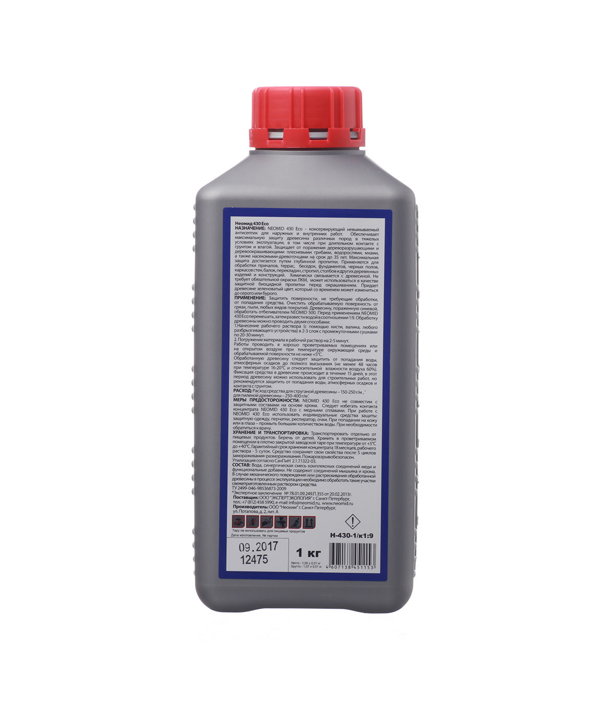 Антисептик Неомид 430 ЕСО невымываемый концентрат 1:9 1 кг