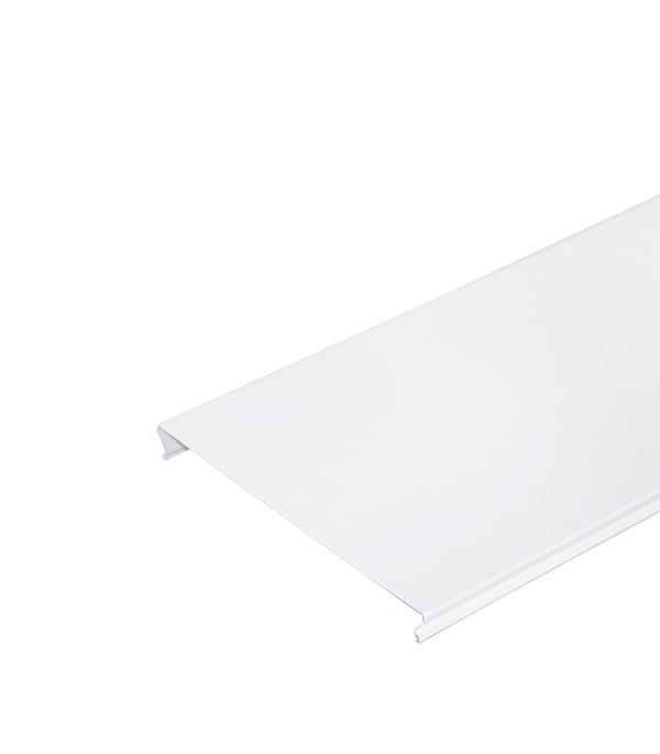 Рейка сплошная S-дизайн 150АS 3м белая матовая