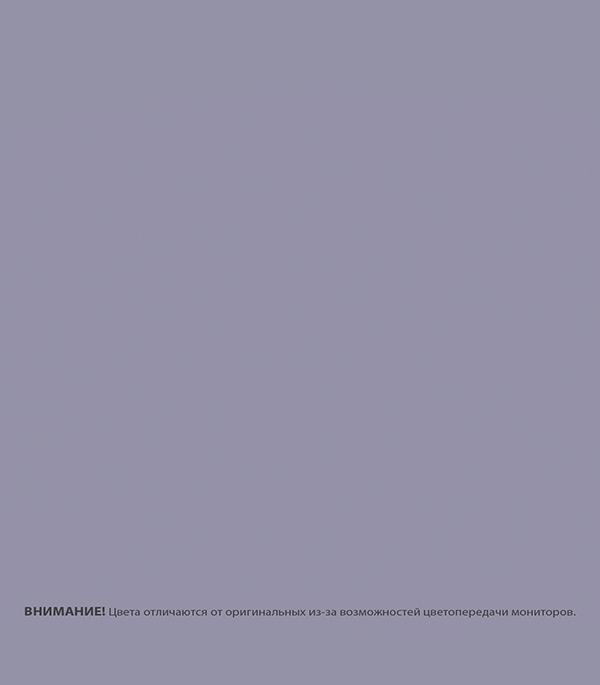 Затирка Киилто №93 фиолетовый 1 кг