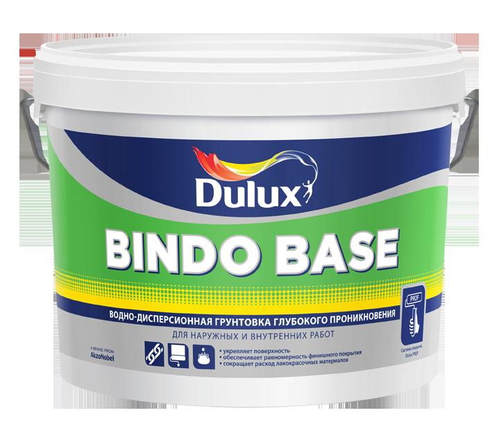 Грунт Bindo Base водно-дисперсионный Dulux 10 л