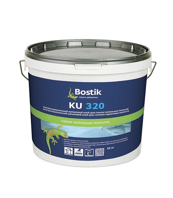 Клей для напольных покрытий Bostik KU 320 универсальный 20 кг клей для паркета bostik tarbicol pu 2k 10 кг