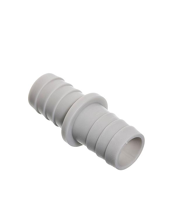 Соединитель для сливных шлангов 19х22 мм