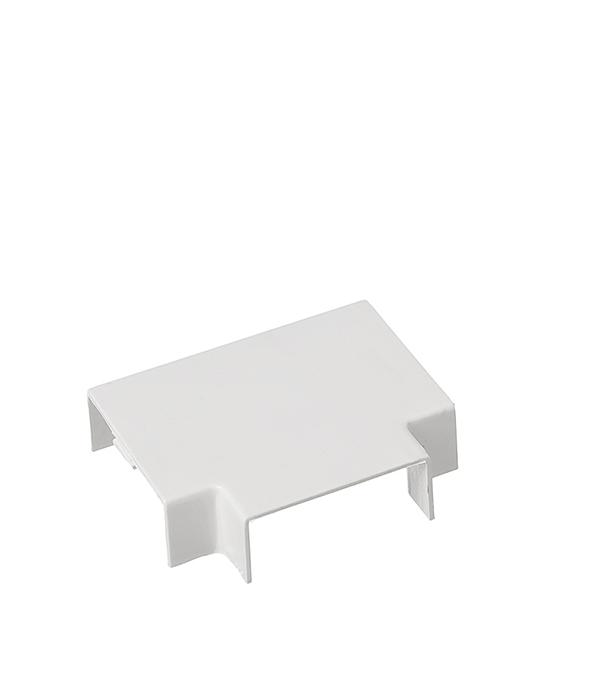 Угол Т-образный для кабель-канала 40x16 мм белый (4 шт.)