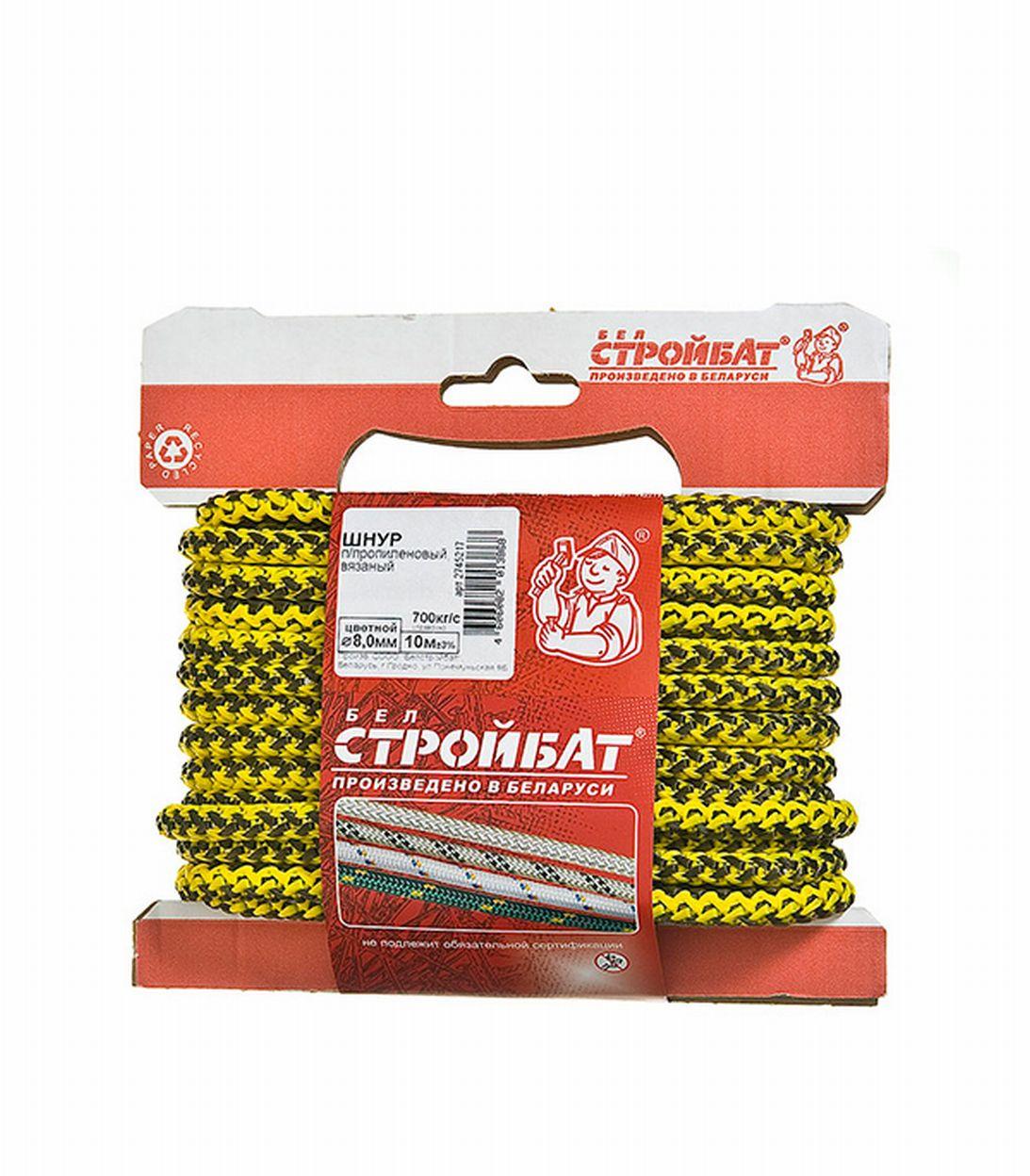 Плетеный шнур цветной d8 мм полипропиленовый, повышенной плотности 10 м