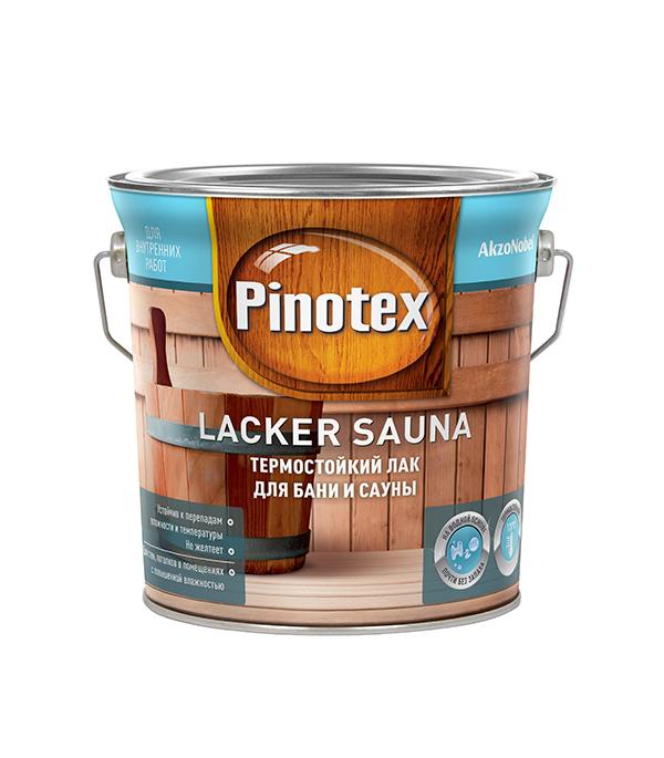 Лак водоразбавляемый Lacker Sauna 20 полуматовый Пинотекс 2,7 л