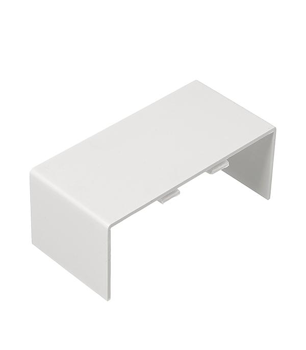 Соединение на стык кабель-канала 100x40 мм белое (2 шт.)