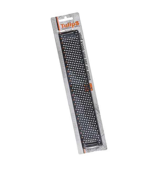 Лезвие для рашпиля 250 мм