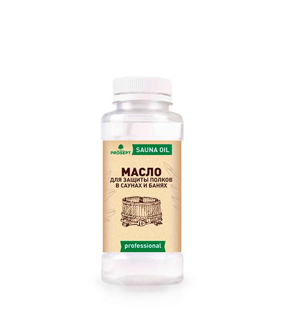 Антисептик  Prosept Sauna oil масло для защиты полков в саунах и банях 0,25 л