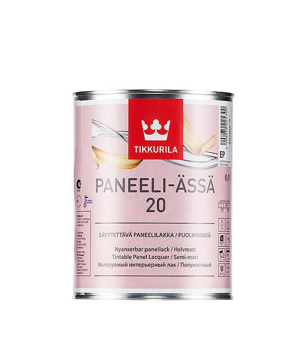 Лак водоразбавляемый Paneeli-Аssа основа EP полуматовый Тиккурила 0,9 л