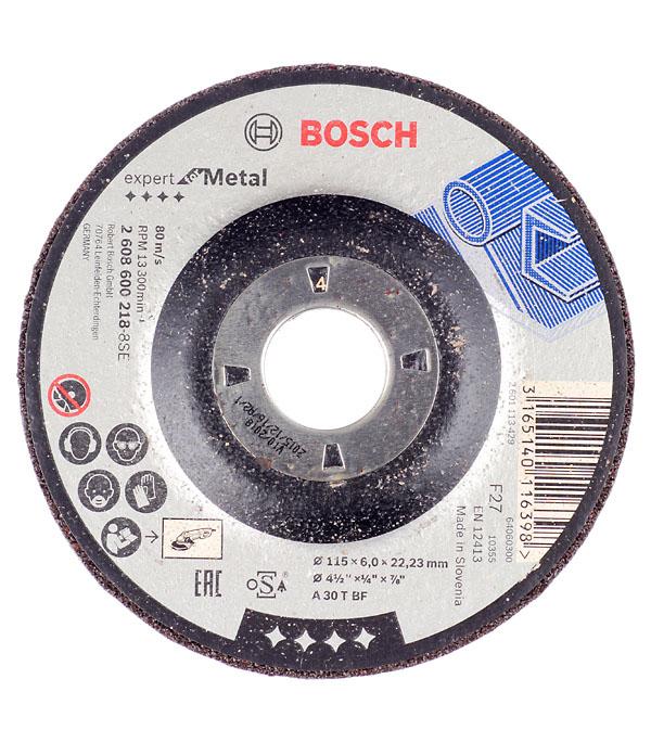 Круг зачистной по металлу 115х22х6 мм  вогнутый Bosch Профи