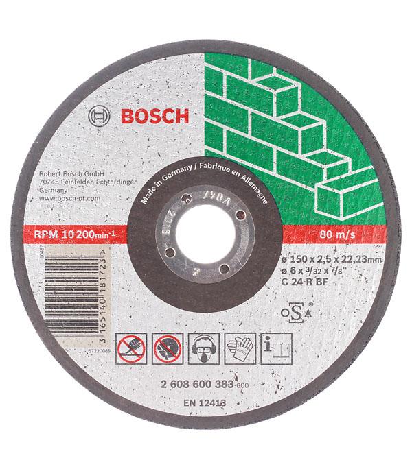 Круг отрезной по камню Bosch 150х22х2.5 мм круг отрезной по камню 180х22х3 мм bosch профи