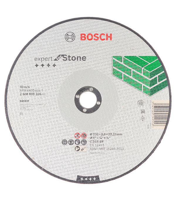 Круг отрезной по камню Bosch 230х22х3 мм круг отрезной по камню 180х22х3 мм bosch профи