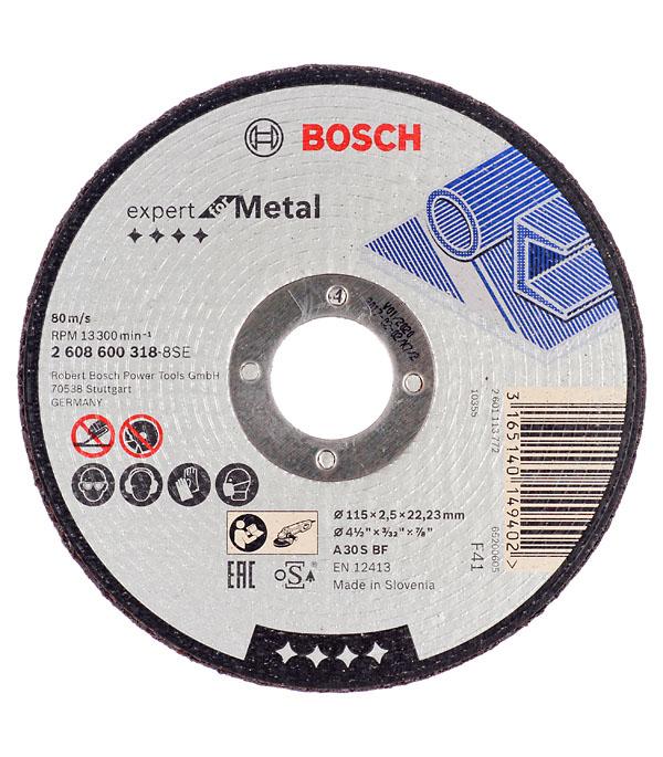 Круг отрезной по металлу Bosch 115х22х2.5 мм круг отрезной hitachi а24 115 х 1 2 х 22 по металлу 50шт