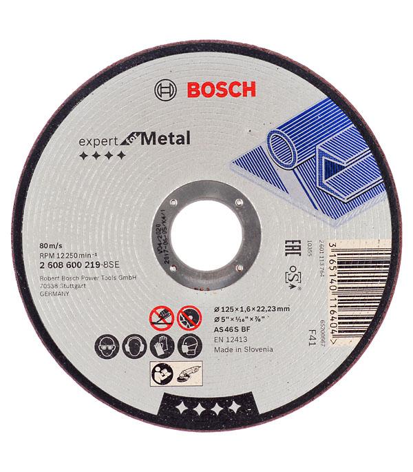 Круг отрезной по металлу Bosch 125х22х1.6 мм круг отрезной hammer 125 x 1 0 x 22 по металлу и нерж стали коробка 400шт