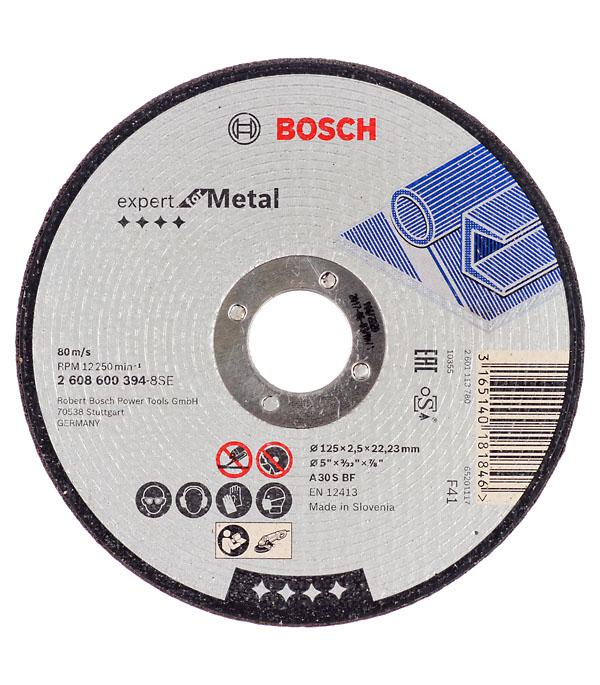 Круг отрезной по металлу Bosch 125х22х2.5 мм круг отрезной hammer 125 x 1 0 x 22 по металлу и нерж стали коробка 400шт