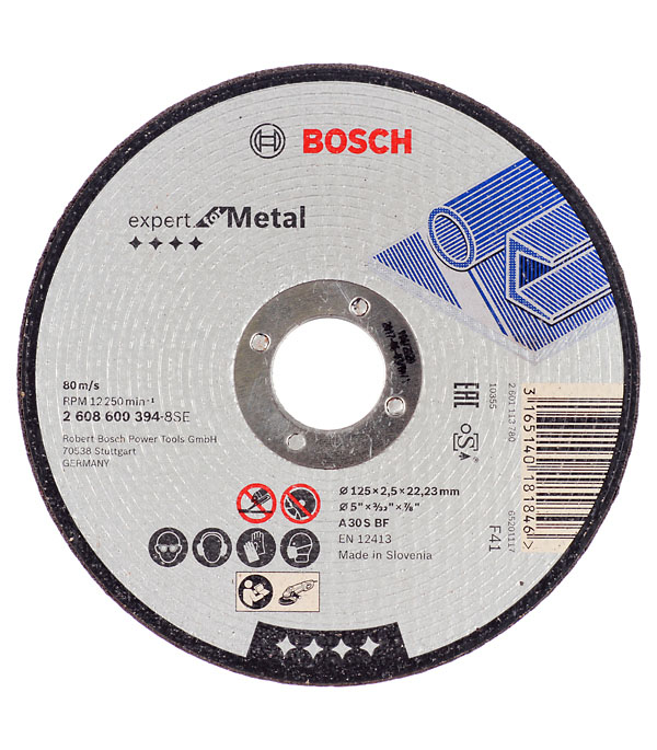 Круг отрезной по металлу 125х22х2,5 мм Bosch Профи