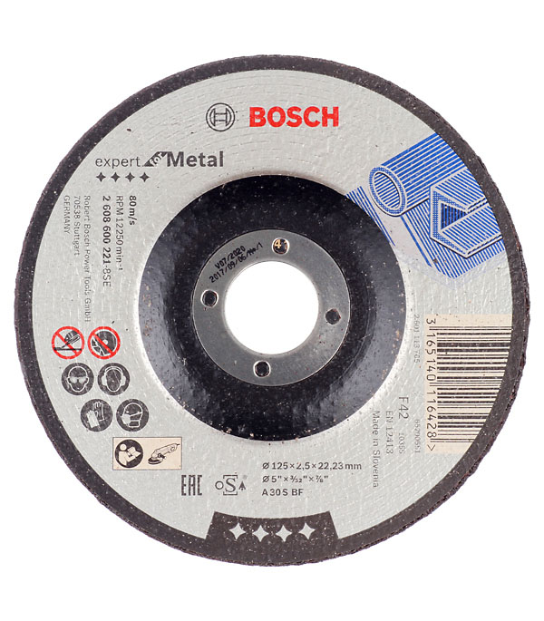 Круг отрезной по металлу Bosch 125х22х2.5 мм вогнутый круг отрезной hammer flex 230 x 1 6 x 22 по металлу и нержавеющей стали 25шт