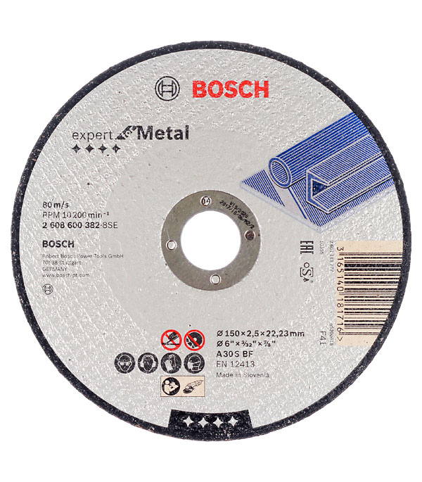 Круг отрезной по металлу Bosch 150х22х2.5 мм круг отрезной hammer 150 x 2 0 x 22 по металлу коробка 200шт