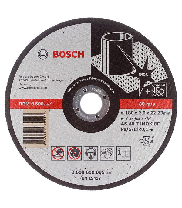 Круг отрезной по нержавеющей стали 180х22х2 мм Inox Bosch  Профи