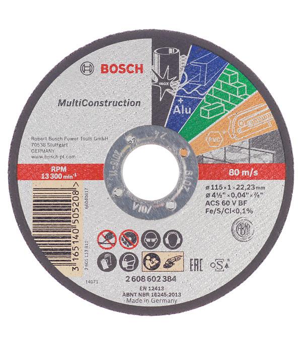 Круг отрезной универсальный 115х22х1 мм Multiconstruct Bosch Профи