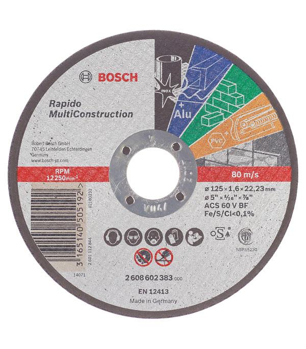 Круг отрезной Bosch Multiconstruct 125х22х1.6 мм круг отрезной hammer flex 115 x 1 0 x 22 по металлу и нержавеющей стали 25шт