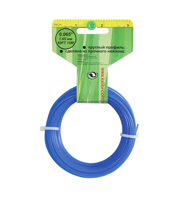 Леска (корд) 1,65 мм х 15 м, сечение-круг, цвет-синий, Калибр