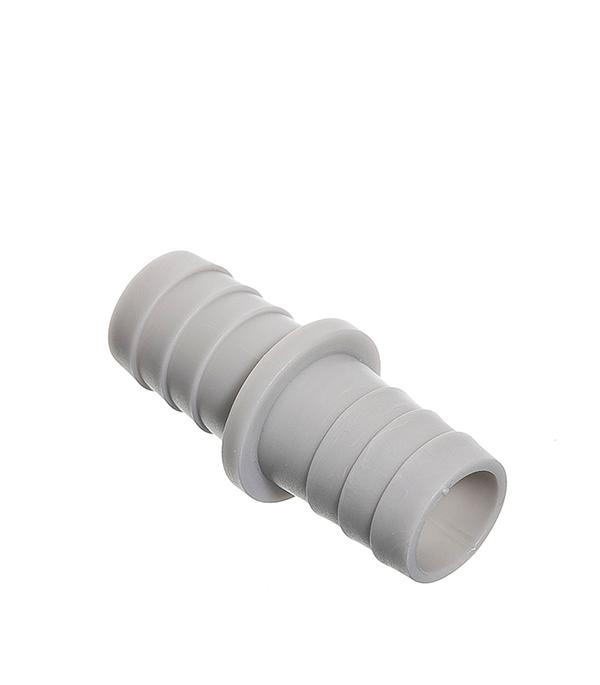 Соединитель для сливных шлангов 22х22 мм