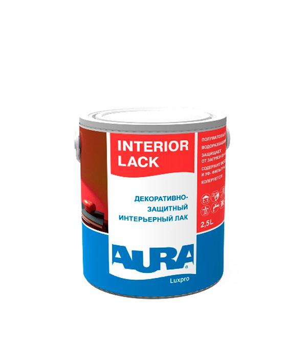 Лак водоразбавляемый Aura Luxpro Interior Lack полуматовый 2,5 л