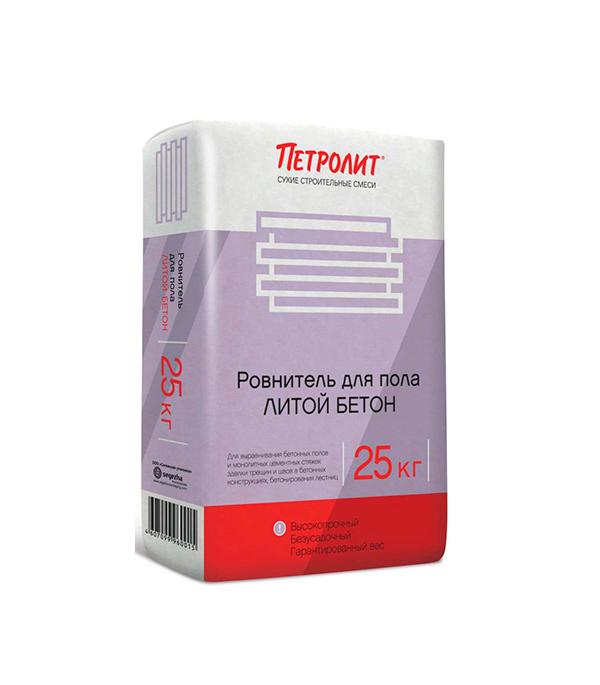 Петролит Литой бетон (ровнитель для пола первичный), 25 кг