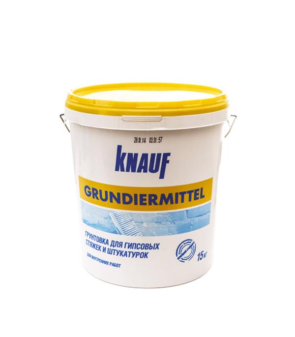 Грунт под гипсовую штукатурку Грундирмиттель концентрат Кнауф 15 кг