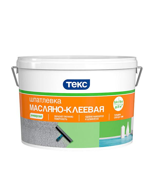 Шпатлевка масляно-клеевая универсал Текс 16 кг