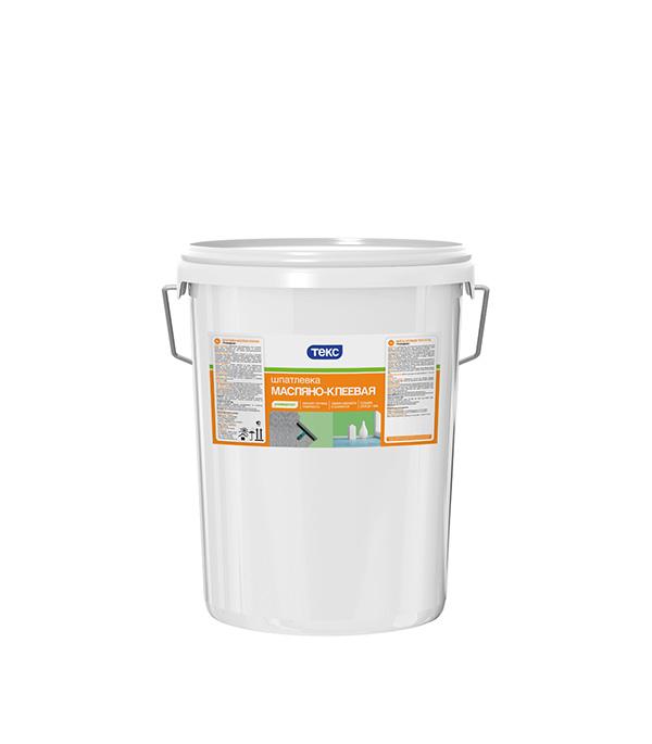 Шпатлевка масляно-клеевая универсал Текс 30 кг