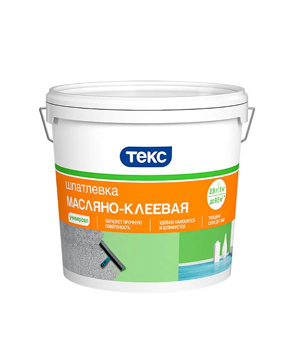 Шпатлевка масляно-клеевая универсал Текс 5 кг