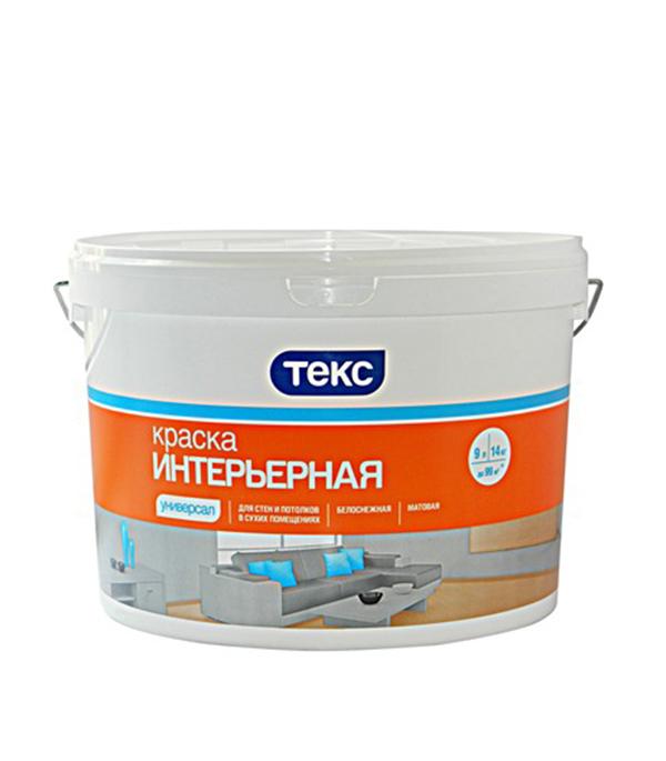 Краска в/д интерьерная универсал Текс 14 кг