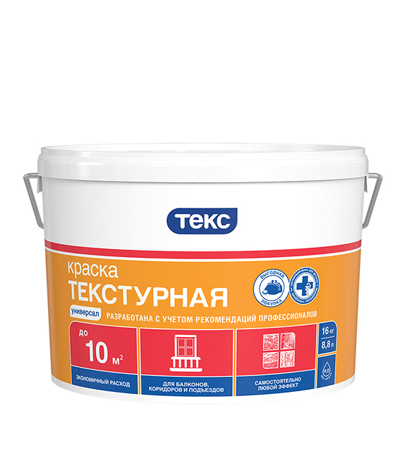 Краска в/д текстурная белая универсал основа А Текс 16 кг
