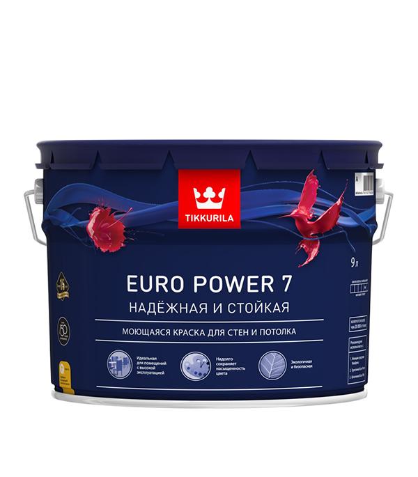цена  Краска в/д Tikkurila Euro Power 7 латексная основа A матовая 9 л  онлайн в 2017 году