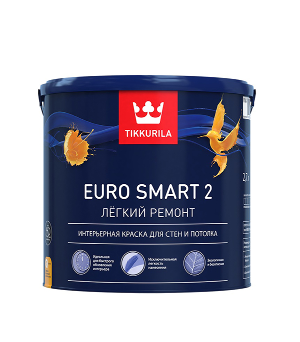 Краска в/д Tikkurila Euro Smart 2 основа VVA глубокоматовая 2.7 л цена и фото