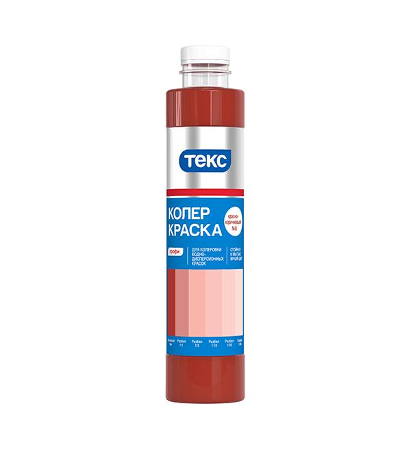 Колорант Текс №8 красно-коричневая 0.75 л клин коричневая краска для синтетики