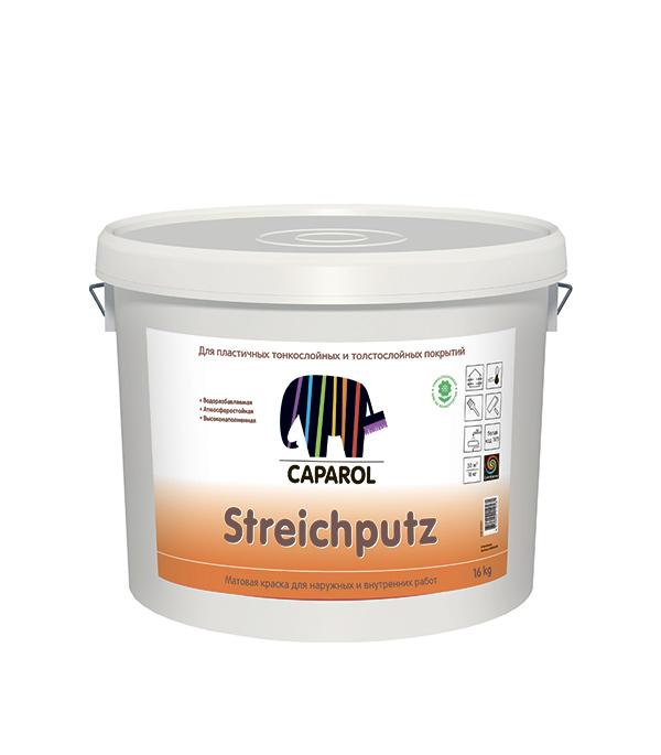 Декоративная штукатурка Caparol Streichputz шуба фракция 0,2 -0,4 мм 16 кг щебень фракция 20 40 мм 50 кг