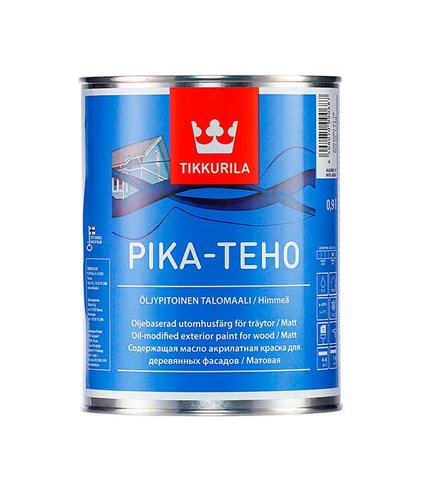 Краска в/д фасадная Tikkurila Pika-Teho основа С матовая 0.9 л краска фасадная силоксановая матовая база b2 белинка 1 86л