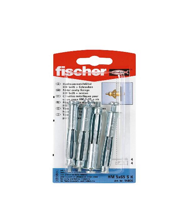 Дюбель для листовых материалов и плит HM 5/65 SK (4 шт.) Fischer